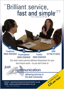 Just Communication Ltd Advert 2